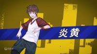 【方块学园】方块侦探社MC完结季第12集 双子★我的世界★#小小像素#