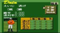 SFC SNES《马场英雄》游戏演示(16200)TURF HERO