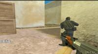 CS1.6:翻盘翻盘再翻盘!这场比赛双方技战术发挥的很出色!