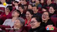 赵四 赵海燕小品《卖西瓜》开场就让观众笑得前仰后合 不输赵本山