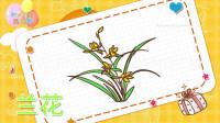 植物花卉简笔画大全,画兰花简笔画,积木时光简笔画