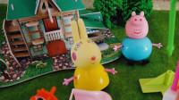 兔小姐想要建造一个游乐园