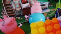 小猪佩奇玩具车,汪汪队帮忙红猪小妹过家家玩具
