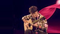 《phoenix rising》王友良 指弹组 优胜奖 2019卡马杯第二届全国原声吉他大赛-全国总决赛 卡马B1