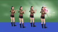 广场舞《要爱你就来》时尚洋气,32步简单易学