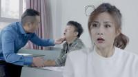 陈翔六点半:考场突发状况,有人把自己打出鼻血原因却很荒唐!
