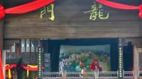 杭州市富春江龙门山下!村民是三国东吴大帝孙权家族的后裔