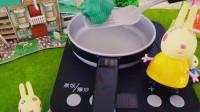 儿童早教玩具:佩奇的小煎锅,真的好漂亮啊!