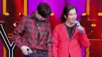 我们的歌:刘宇宁再唱原创《乞丐》!惊喜搭档前辈歌手任贤齐