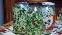 我们老一辈人冬天吃的咸菜是怎么做出来的,食材简单,做法更简单!