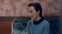 《惊蛰》卫视预告第3版:张离陈山想办法洗脱嫌疑,陈山用计引千田队长入坑 惊蛰 26