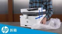 如何从包装箱取出HPColorLaser150和MFP170打印机系列对其设置