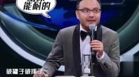 火星情报局:钱枫瘦了在节目里猖狂大笑,发音不准被薛之谦嘲笑!