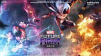 漫威未来之战超级英雄游戏第1期