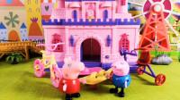 小猪佩奇和乔治攀比玩具,猪爸爸太难了