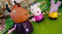 少儿益智:,羚羊夫人的家,粉红猪小妹也来了,过家家玩具
