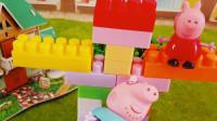 小猪佩奇益智早教玩具 佩奇新买的积木玩具, 还是蓝色的呢