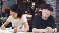 陈翔六点半:小伙在图书馆邂逅女神,等她520天终于搭讪成功!