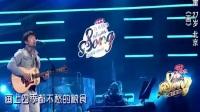 小伙唱原创歌曲,刘欢等不及要问谁写的词,被感动了