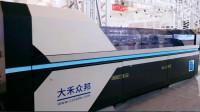 LG2019T装配式智能装备亮相北京