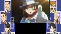 〖爱儿解说〗逆转裁判6(第03期):逆转的魔术表演-第1天 侦探·前篇