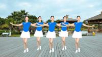 广场舞《军中绿花》经典老歌简单时尚健身操