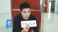 """灌篮Vlog12:吃惊!灌篮小哥哥竟有这爱好  刘书同遭小伙伴""""疯狂吐槽"""""""