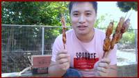 【波特】好久没有吃过烤鸡翅 烤上四个来尝尝 大家想吃吗