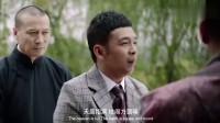 奉天往事:喜剧王周云鹏承担本片所有笑点