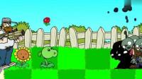 植物大战僵尸:戴夫竟把樱桃炸弹放进火枪里,僵尸被虐惨了!