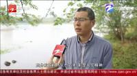 以美丽河湖串联美丽城市  2019年浙江省美丽河湖工作提前超额完成