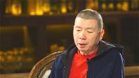 口述历史:与冯小刚谈谈芳华(上)