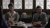 奉天往事:周云鹏真是太会聊天了,上来就问岳母是不是有病