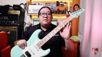 重兽测评-Ternlet S20 电吉他测评
