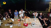 向往的生活3:蘑菇屋众人齐唱何炅代表作《栀子花开》 致敬青春!