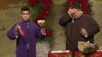 孙越和岳云鹏徒弟尚筱菊搞怪演绎 笑点不断搞笑相声《群口相声》