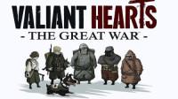【东哥】勇敢的心世界大战 娱乐视频解说 第一期
