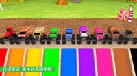 9辆玩具大脚怪汽车,抢和自己同样颜色的巧克力豆,都抢到了吗?