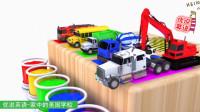 挖掘机逐一把消防车校车垃圾车搅拌车卡车,推进染色桶染色。
