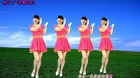晨练广场舞系列:《养生拍手健身操》锻炼手脚协调,活络筋骨