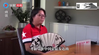 晓说:高晓松回忆语文课笑料,依次提问,让严肃的语文老师懵了!