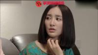 新闺蜜时代:张歆艺发现上错车了,男子还是自己八年没见的老同学啊!