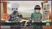 【波特】火影忍者究极风暴4 卡卡西VS阿凯 用雷切大招终结战斗
