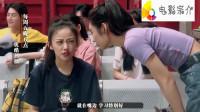 演技派:周陆啦中戏学霸,不屑演戏,傲视全场!