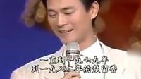 综艺::郑少秋上节目叫费玉清称为清哥,张菲这么说