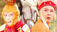 连孙悟空都不敢骑唐僧的白龙马,为何这么凡人却敢骑?