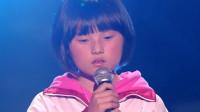 12岁农村女孩挑战《左手指月》,歌声缥缈空灵,假唱一姐算什么