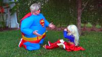 萌娃小可爱不小心滑倒摔了一跤,超人爸爸前来帮助她,父女俩可真会玩呢!