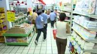 超市招人演戏当小偷
