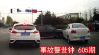 事故警世钟605期:观看交通事故警示视频,提高驾驶技巧,减少车祸发生